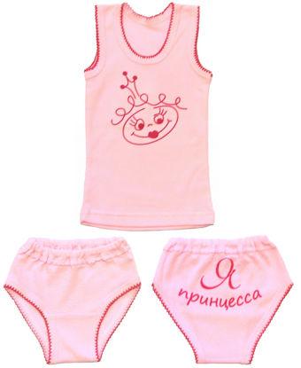 """Изображение Комплект для девочки """"Я принцесса"""" (розовый)"""