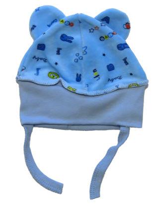 Изображение Шапочка с ушками (голубая)