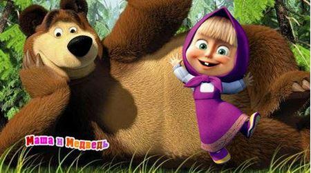 Изображение для категории Маша и Медведь