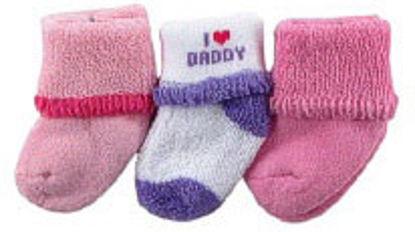"""Изображение Носочки """"I love daddy"""", 3 пары (девочке)"""