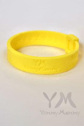 Изображение Молочный браслет (жёлтый)