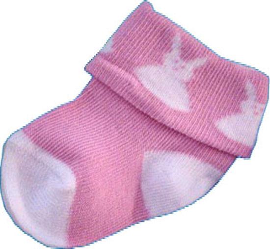 """Изображение Носки для малышей """"Зайчик"""" (розовые)"""