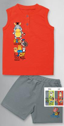"""Изображение Комплект для мальчиков """"Веселая зебра"""" (майка и шорты)"""