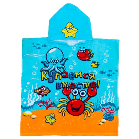 Изображение Детское полотенце почно Морская братва 60*120