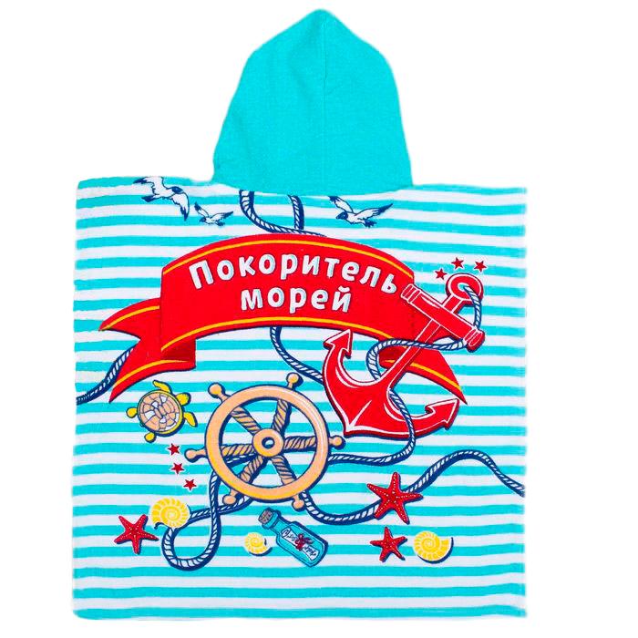 Изображение Детское полотенце почно Покоритель морей 60*120