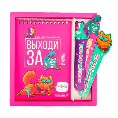 """Изображение Набор ArtFox """"Выходи за рамки"""", скетчбук A6 50 листов + бумажные ручки 3 шт"""