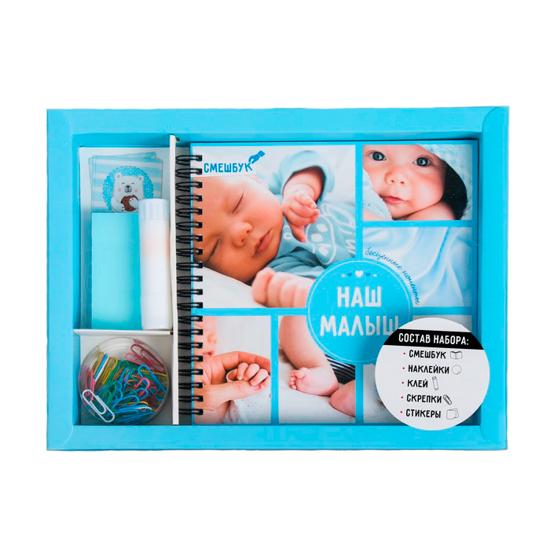 """Изображение Набор ArtFox """"Наш малыш"""", смешбук, наклейки, конверт, клей, скрепки"""