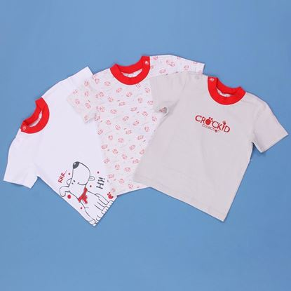 Изображение Набор футболок Crockid, 3 шт