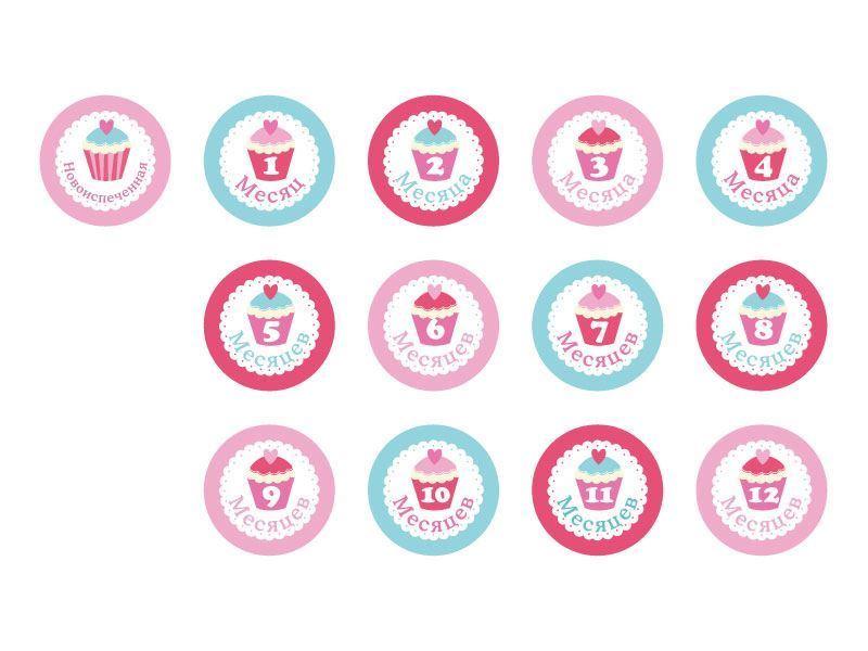 Изображение Stick'n Click Стикеры для фотосессий Наша сладость