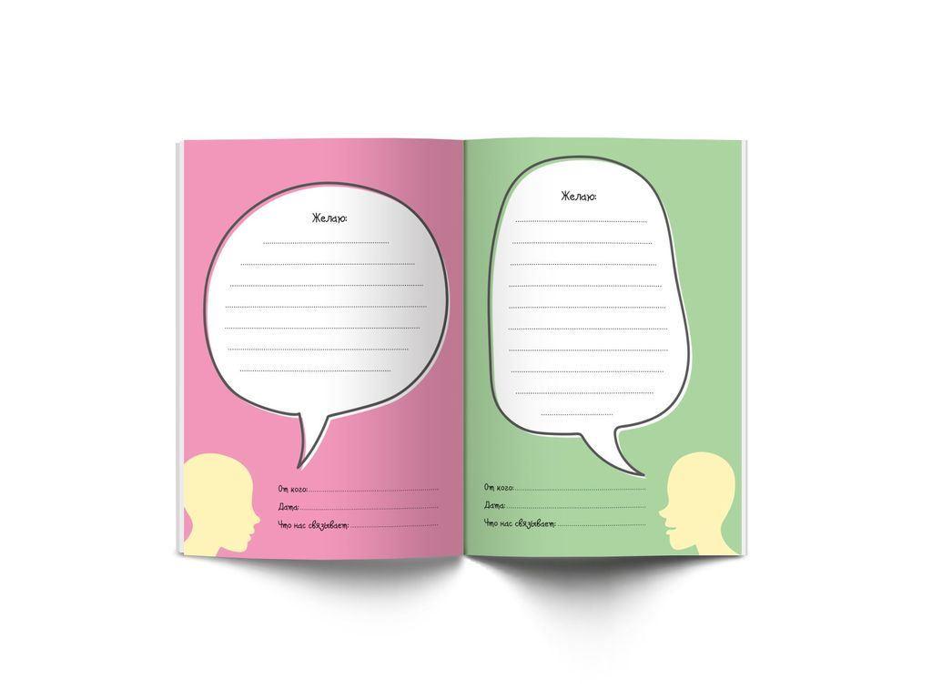 Изображение Cute'n Clever Книга Пожеланий Выпускнику