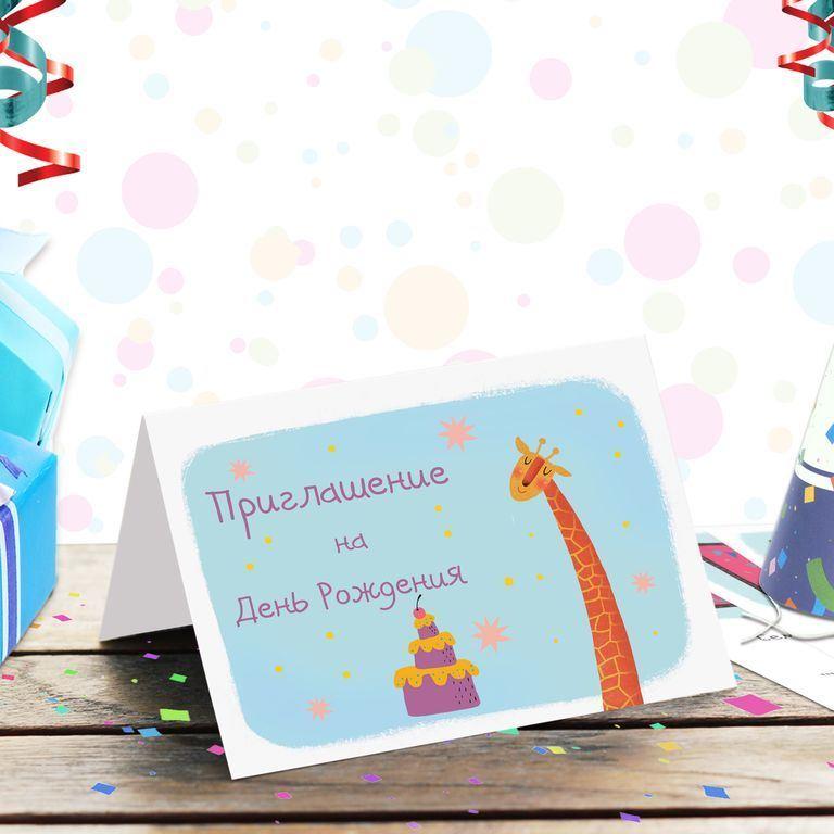 Изображение Cute'n Clever Набор для подготовки Дня Рождения. Веселая Компания