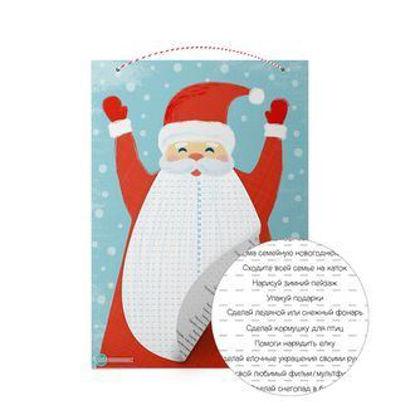 Изображение Cute'n Clever Адвент-календарь Дед Мороз с отрывной бородой
