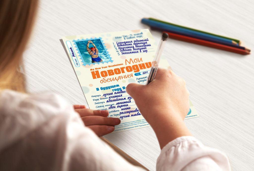 """Изображение Cute'n Clever Набор карточек """"Мои Новогодние Обещания"""""""