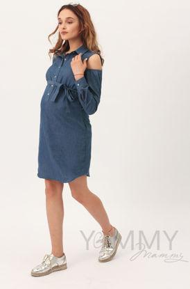 Изображение                             Платье-рубашка джинсовое с открытыми плечами