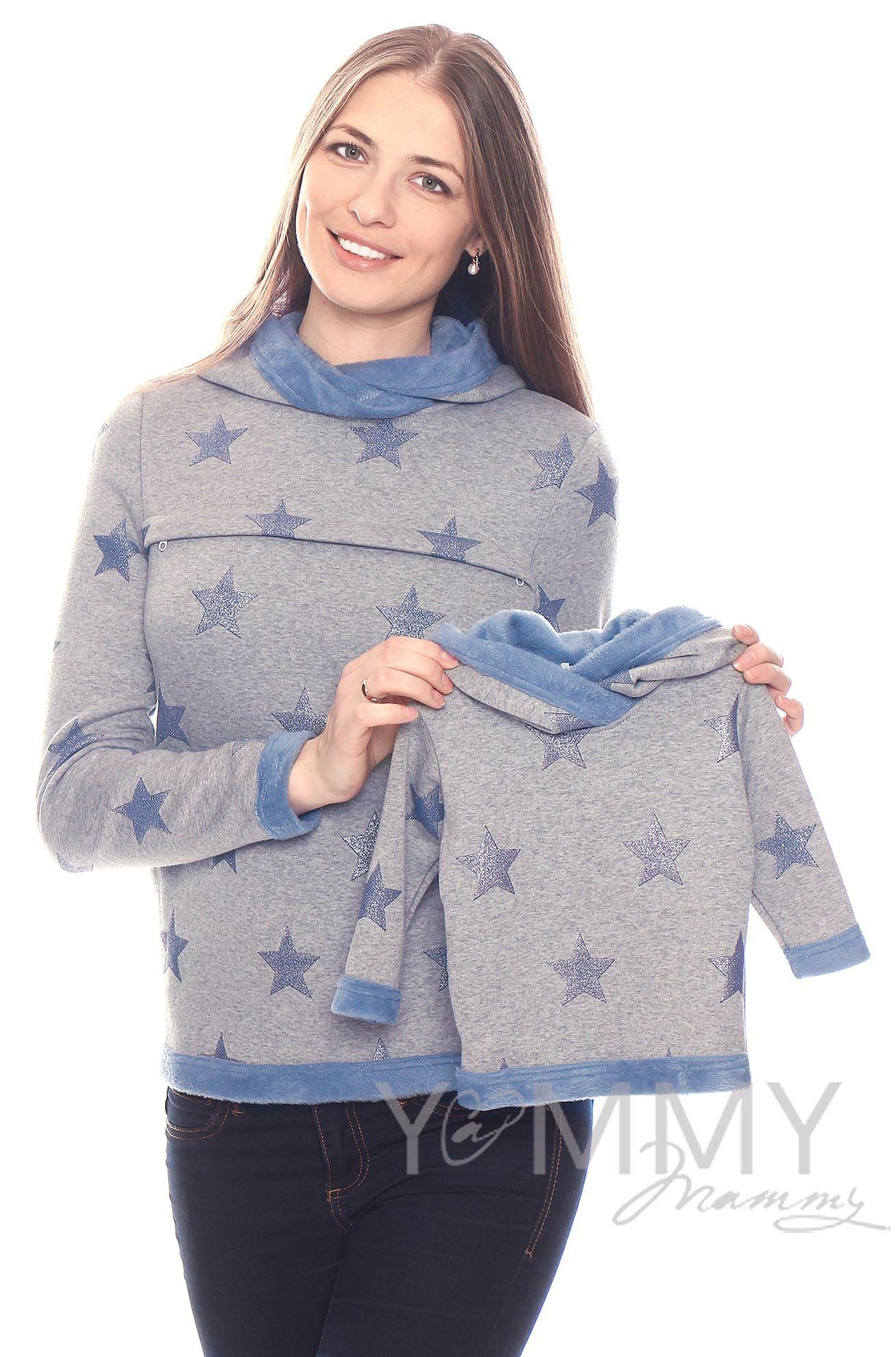 Изображение                               Толстовка с капюшоном на меху серый меланж с синими звездами