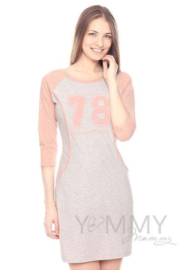 Изображение                               Платье для дома и сна серый меланж / розовый с принтом