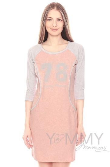 Изображение                               Платье для дома и сна розовый меланж / серый с принтом