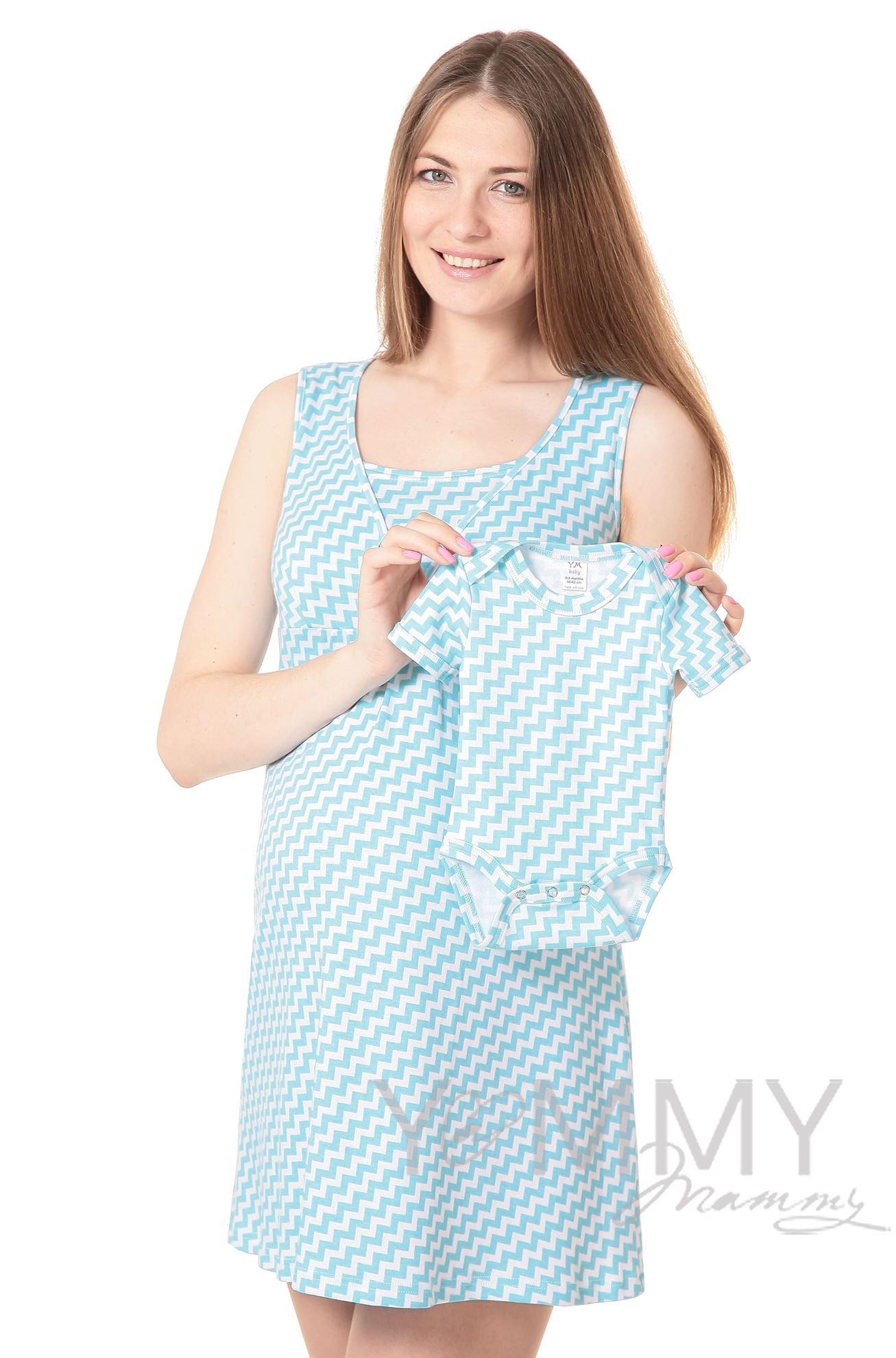 """Изображение                               Комплект халат с сорочкой бирюзовый """"зиг-заг"""""""