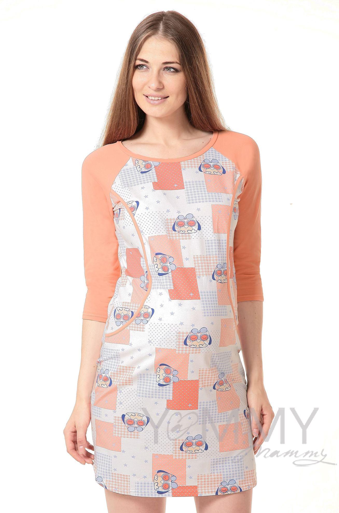 Изображение                               Платье для дома и сна персик / экрю / совы