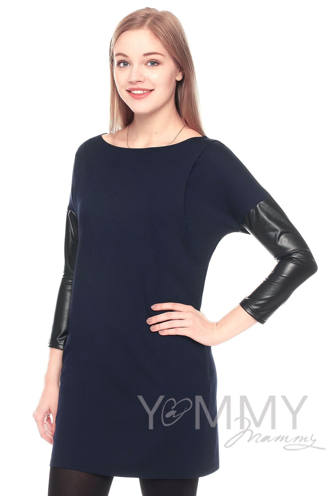 Изображение                               Платье-туника темно-синее