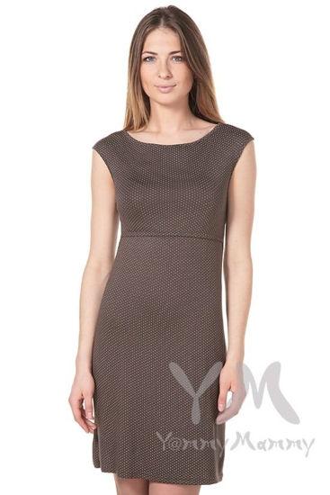 Изображение                               Платье для дома и сна коричневое в белый горошек
