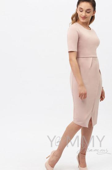 """Изображение                               Платье с юбкой """"тюльпан"""" жемчужно-розовое"""