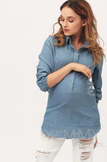 Изображение                               Рубашка джинсовая голубая в горошек