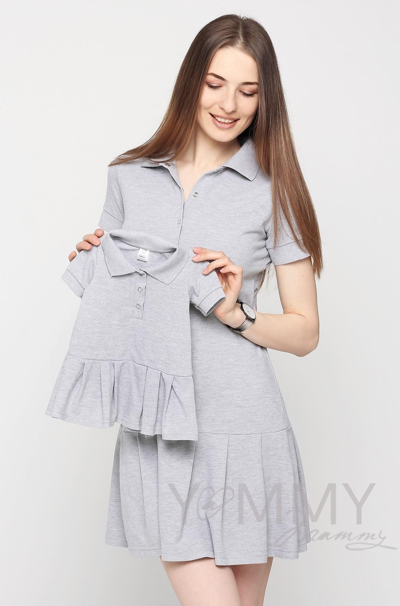 Изображение                               Платье поло с воланом серый меланж