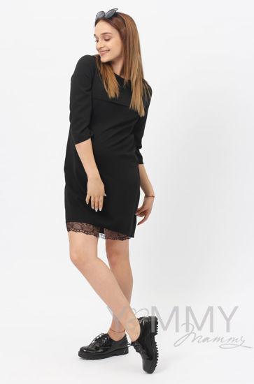Изображение                               Платье черное с кружевом