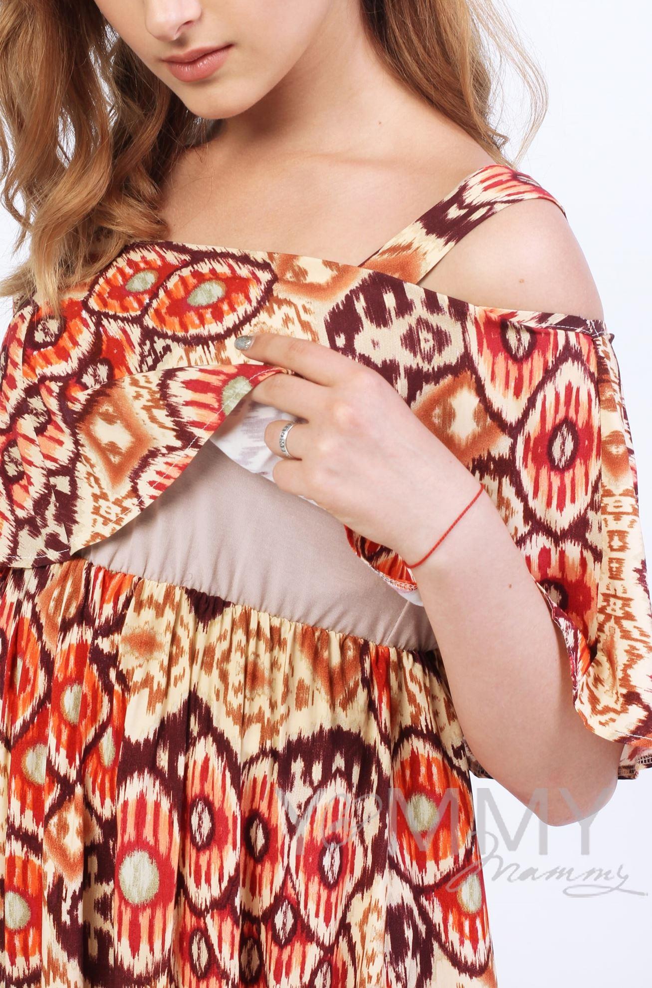 Изображение                               Платье-сарафан на лямках песочное