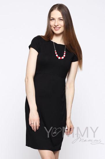 Изображение                               Платье из модала с коротким рукавом черное