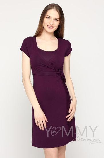 Изображение                               Платье на запах темно-лиловое