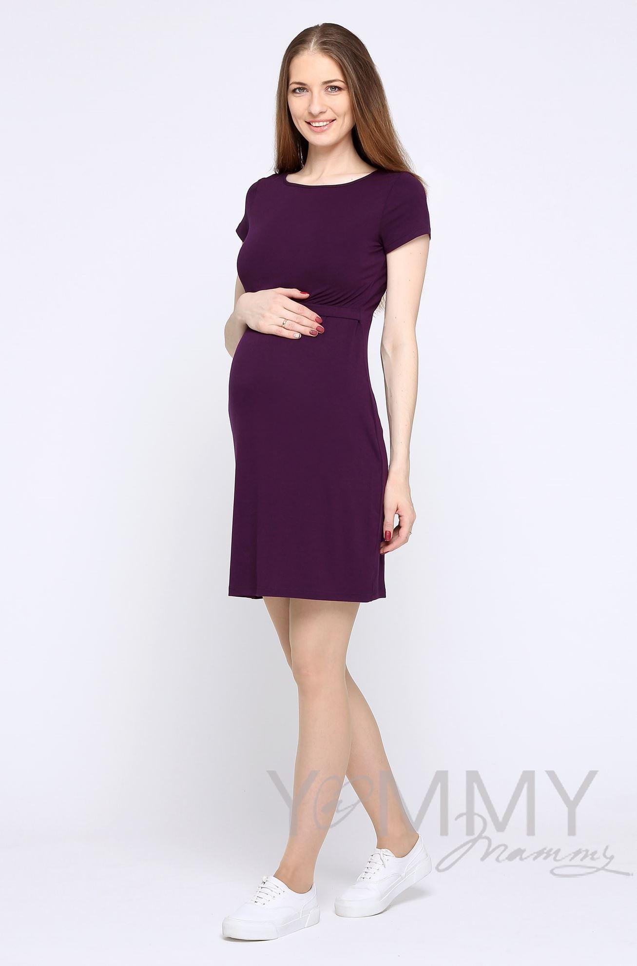 Изображение                               Платье темно-лиловое из вискозы