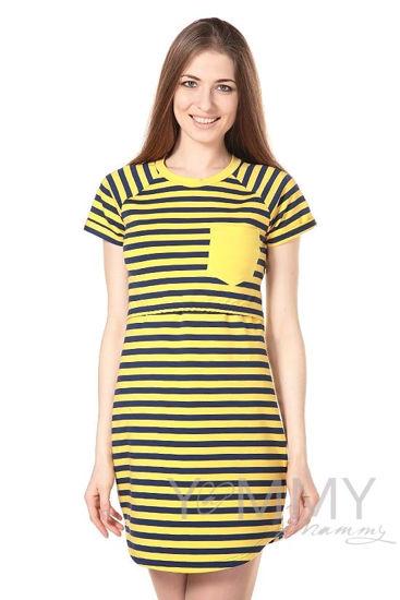 Изображение                               Платье с кармашком на груди желтая / синяя полоска