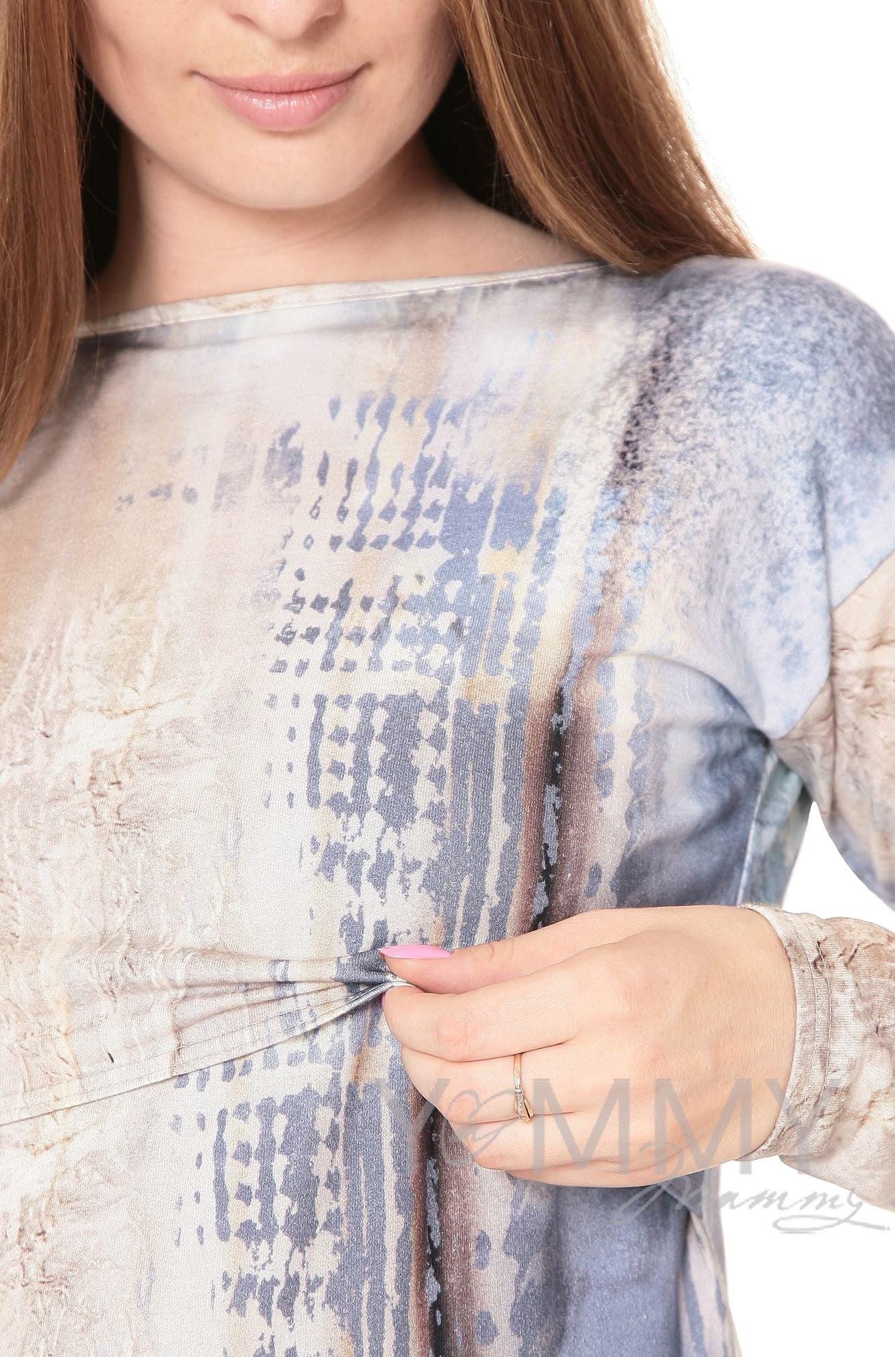 Изображение                               Платье с длинным рукавом белый/голубой рисунок
