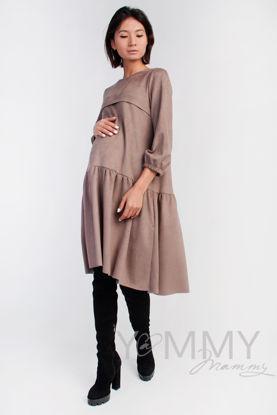 Изображение                               Замшевое платье с воланом серо-бежевое