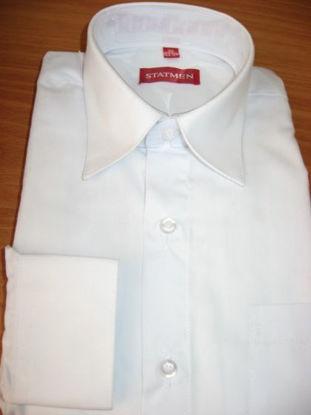 Изображение Белая сорочка для мальчика