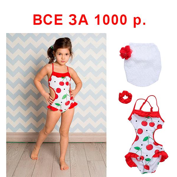 Изображение Sweet Berry Пляжный комплект