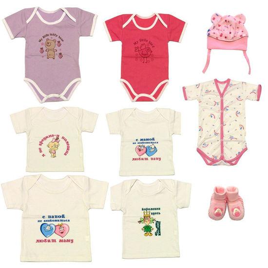 Изображение Набор одежды для девочки р. 62-68, 12 шт