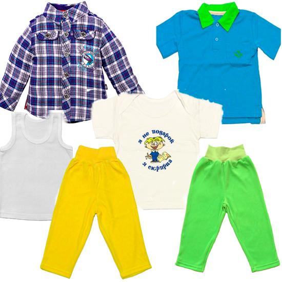 Изображение Комплект одежды для мальчика